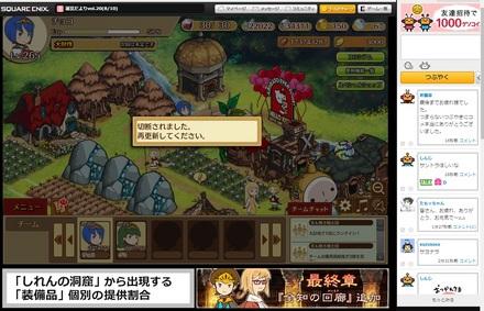 01最終画面.jpg