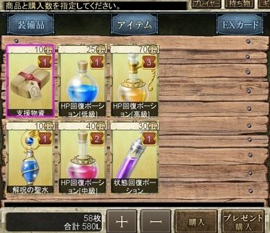 01買える.jpg