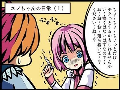 02こんな医者.jpg
