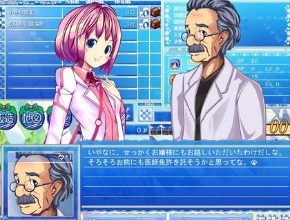 02医師免許を託す.jpg