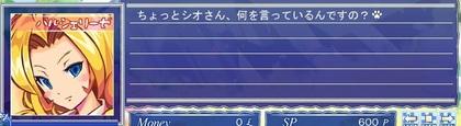 02突っ込み.jpg