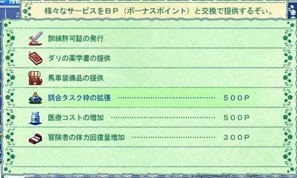 02調合タスク拡張.jpg