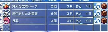 03ライン3本.jpg