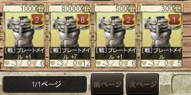 03単価比較.jpg