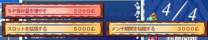 03馬車メニュー.jpg