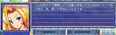 04フィル評.jpg