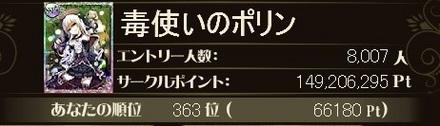 04個人最終.jpg