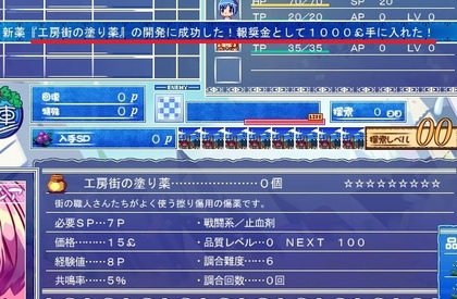 05塗り薬完成.jpg