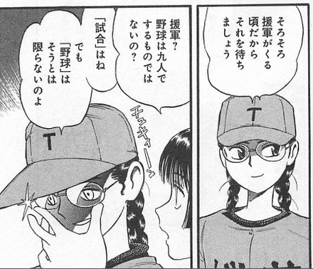 05頼もしき策士.jpg