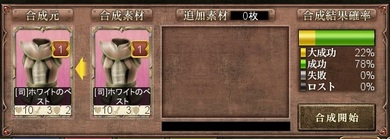 05_L1合成.jpg