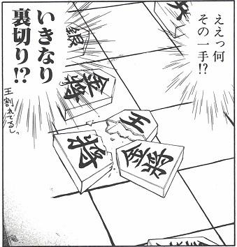 06将棋.jpg