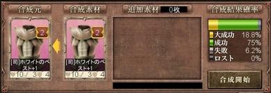 06_L2合成.jpg