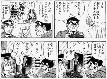 084_火の中に.jpg