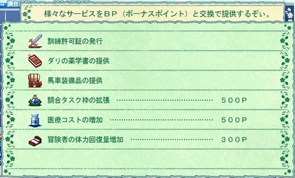 09ダリのメニュー.jpg