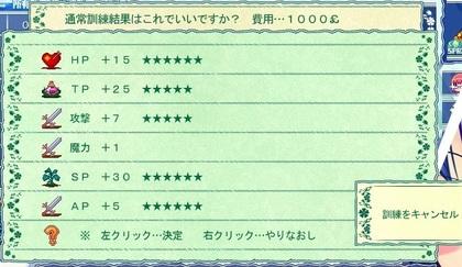 10高いの.jpg