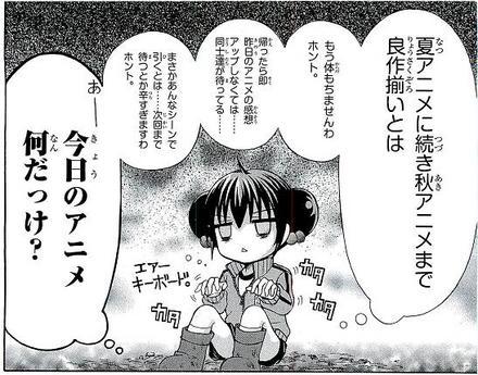 11りんごという人.JPG