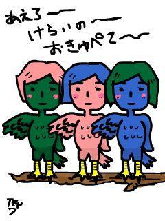 ケライノ姉妹.jpg