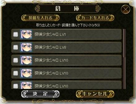 シャロ倉庫.jpg