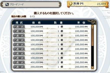 マーケット_ブロソ.jpg