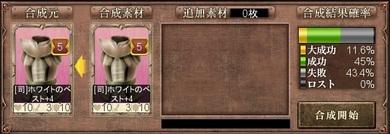 L6狙い.jpg